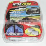 NEW Total View Adjustable Blind Spot Mirror Set of 2