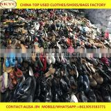 cream sorted used shoes Ghana buyers wholesale stock second hand shoes mixed for children adults