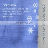Shaoxing textile soft and good corduroy 21w cotton/sp solid corduroy