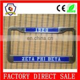 53.5x13.8cm,European size car license plate frame and custom plate number frame for car HH-licence plate-(31)