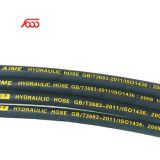 2017 High quality hydraulic rubber hose manufacturer oil pipes 1B-6 SAE