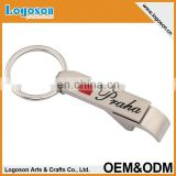 High quality Praha metal beer bottle opener key chain souvenir bottle keyring