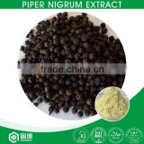 Wholesale black pepper extract black pepper powder