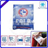 disposable medical ice packs