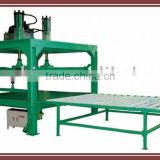 Foam sponge mattress compress packing sealing machine