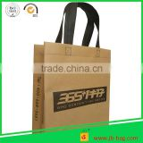 China Manufacturer Reusable Shopping Bags Non-woven Eco Non-woven Shopping Bags Recycled Tote Non Woven Bags,75gsm,Client Logo