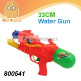 Water Gun Buckle Gun Outdoor Fun & Sports Summer Shooting Squirt Water Bullet Plastic Toys