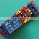 1 road 5V relay module can be set high and low level trigger input as the connecting pole 5V relay module