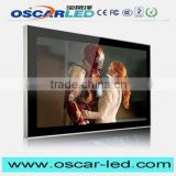 led advertising LED advertising used 22 inch lcd monitor 1500 nits outdoor lcd monitor with high quality