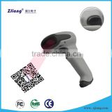 High quality QR CODE auto sensing laser hand-held barcode reader with USB connecting