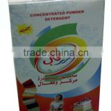 Baby laundry detergent paper box packing machine, washing powder packing machine, Mono cartons filling & sealing machine.