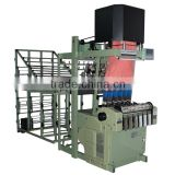 automatic high speed jacquard looms machine price jacquard weaving machine                                                                         Quality Choice