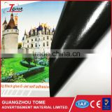 2016 New product Light-shielding blackback E-JET PVC adhesive vinyl,black glue car sticker