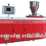 Series Co-rotating Twin-screw Extruder good quality