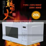 Midea Microwave Oven 110v or 220v Domestic microwave oven Multifunctional 20L mechanical rotary table type microwave oven