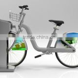 Electric Bicycle Rental System with Bicycle Kiosk