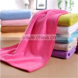 hign absorbency and quick dry microfiber dog towel