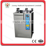 SY-T016 New style vertical high pressure steam sterilizer autoclave with drying function