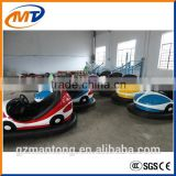 2016 Exciting amusement park bumper car/ kids electric car rides for sale /coin operated amusement game machine