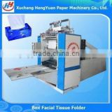 Interfold Drawing Paper Machine Facial Tissue Machine V Fold Hand Towel Machine 13103882368