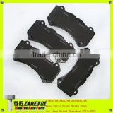 D1405 68144427AB 68144427AA Auto Parts Front Brake Pads for Jeep Grand Cherokee 2012-2015