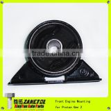 PW820072 Proton Spare Parts Front Engine Mounting for Proton Gen 2 Proton Persona Proton Waja