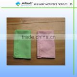 High Quality DryLite Microfiber Towel for sport,travel,spa                                                                         Quality Choice
