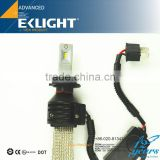 Smart System High Performance Fanless H1 H4 H7 H11 H13 9005 9007 auto led headlight / Car Parts Headlights
