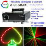 RGY animation laser light show equipment