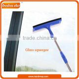 With best quality squeegee rubber blade