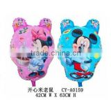 Mickey Mouse SuperShape Foil Balloon 42*63cm