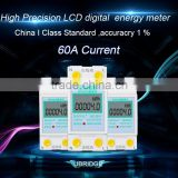 DC Three Phase Multifunction Energy Meter, Power Monitor Energy Meter, CE Approved,Din Rail Energy Meter