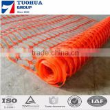 Hot sale industrial construction warning barrier orange plastic safety fence portable