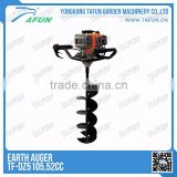 52cc gasoline power small earth drill /land drilling machine earth and soil auger for sale