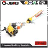 Ojenas top sale 7510 0.6L 750mm steel alloy automatic hedge trimmer