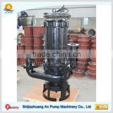 Submersible solid slurry pump for river clay with agitator