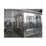 Plastic bottle Washing Filling Capping Machine / Gravity Filling Equipment for Alcohol , Soy