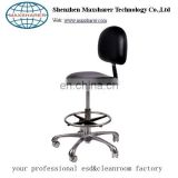 Maxsharer ESD lab chair esd leather stool esd chair with trinal adjustable