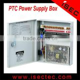 18CH Central Power Supply Box PTC power supply CCTV power supply box