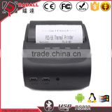 Trade Assurance 5802LD 58mm wireless thermal printer smartphone pc computer mini bluetooth printer machine