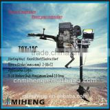 (4-20hp) marine outboard motor for boats with gear box