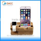 Dual for apple watch wood stand charger,Bamboo adapter for apple watch both 42mm & 38mm sizes of 2015 Watch Models