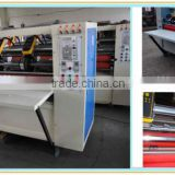 BFY series thin blade slitter and scorer machine/3/5 ply automatic corrugated cardboard plant