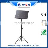 popular wood desk music stand and stand for musical instrument                                                                         Quality Choice