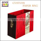 Shanghai direct custom gift free sample hand made paper packaging bag