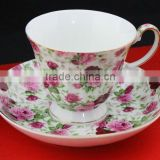 lovely romantic moka keurig colour bone china coffee cup and saucer with flower design