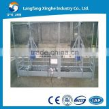 Fall protection glass cleaning equipment/cradle/working platform