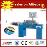 PHGS-5 Cross Flow Fan Blade Balancing Machine