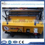 Automatic plastering machie for buliding/wall plastering machine/painting machine for sale