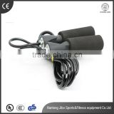 Heavy Skipping Rope, Weighted Jump Rope, Fitness Heavy Exercise Rope